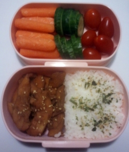 Bento: Shoyu Chicken, rice, carrots, cucumbers, tomatos